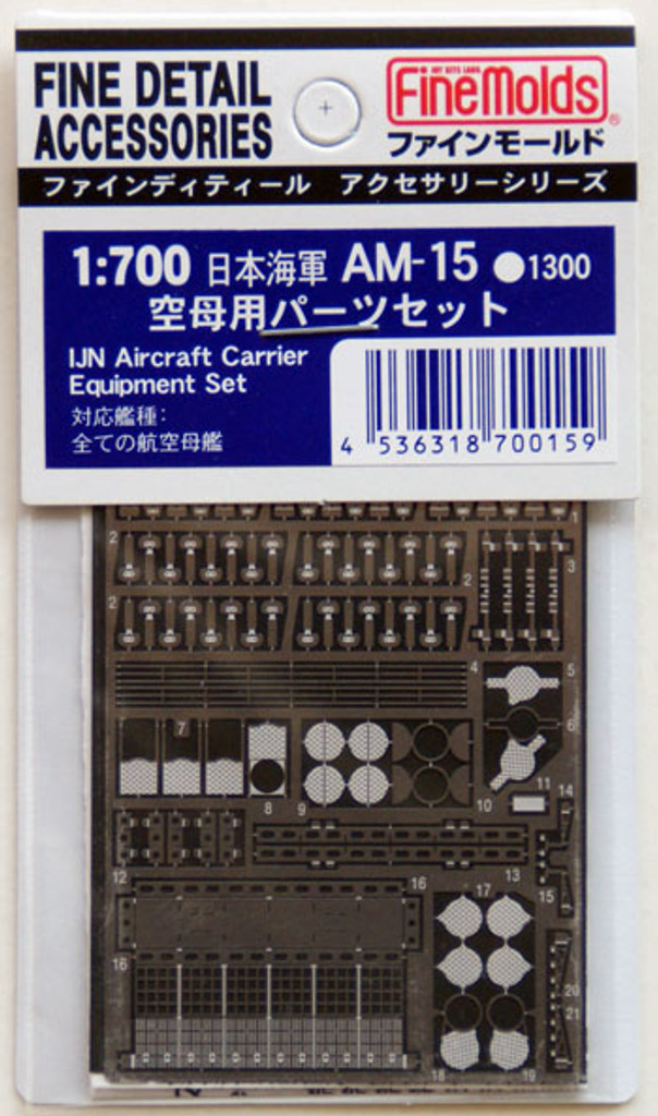 Fine Molds AM-15 IJN Aircraft Carrier Equipment Set 1/700 Scale Photo-Etched Parts