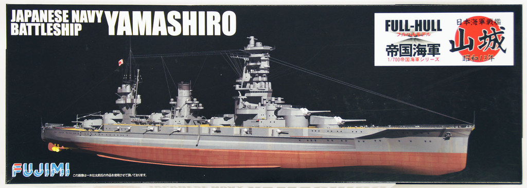 Fujimi FH-30 IJN Japanese Navy BattleShip YAMASHIRO (Full Hull) 1/700 Scale Kit