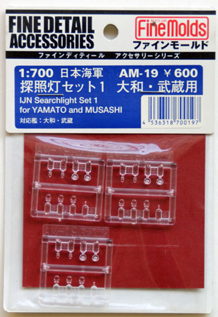 Fine Molds AM-19 IJN Searching Light Set 1 for Yamato and Musashi 1/700 Scale Photo-Etched Parts