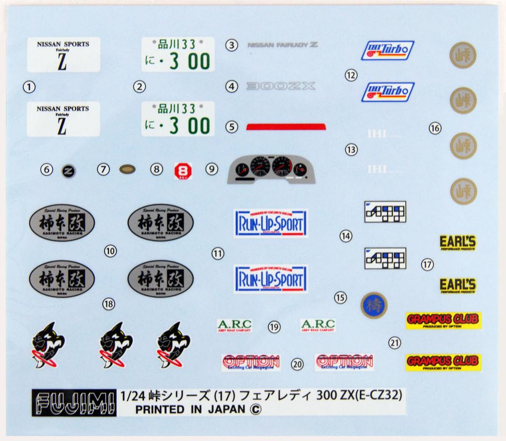 Fujimi TOHGE-17 Nissan Fairlady 300ZX (Z32) 1/24 Scale Kit 046075 046075