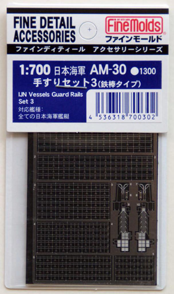 Fine Molds AM-30 IJN Vessels Guard Rails Set 3 1/700 Scale Photo-Etched Parts