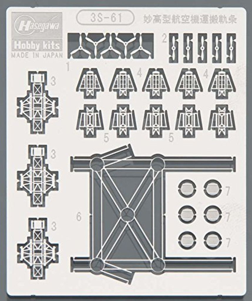 Hasegawa 3S-61 Photo Etched Parts Heavy Cruiser Myoko Class Aircraft Rail 1/700 Scale