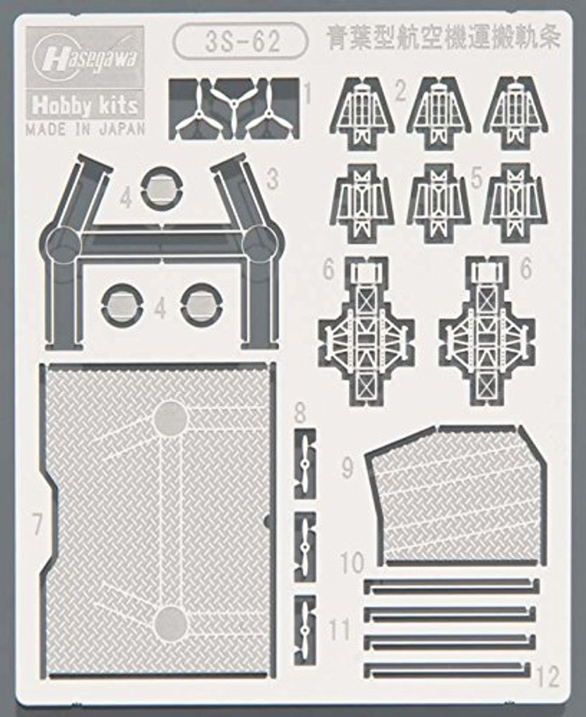 Hasegawa 3S-62 Photo Etched Parts Heavy Cruiser Aoba Class Aircraft Rail 1/700 Scale