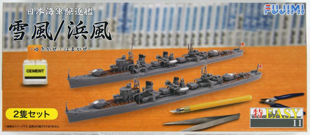 Fujimi TOKU-Easy 11 IJN Destroyer Yukikaze & Hamakaze 1/700 Scale Kit