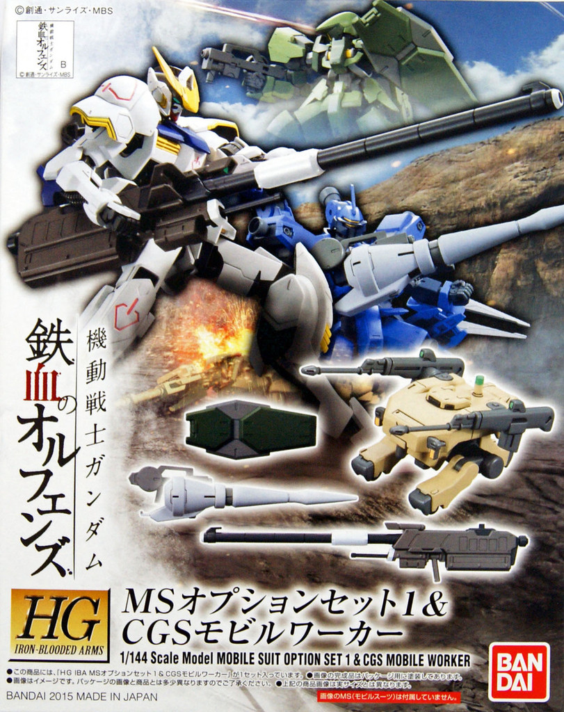 Bandai Iron-Blooded Orphans Gundam Option Set 1 & CGS Mobile Worker 1/144 Scale Kit