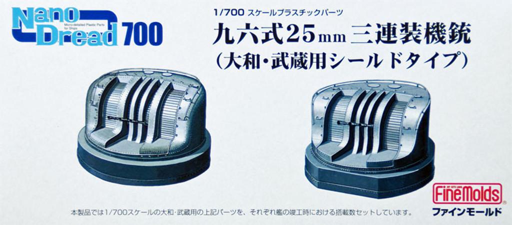Fine Molds WA3 Type 96 25mm Anti-Aircraft Guns (Shielded Type) for IJN Yamato & Mushashi 1/700 Scale Micro-detailed Parts