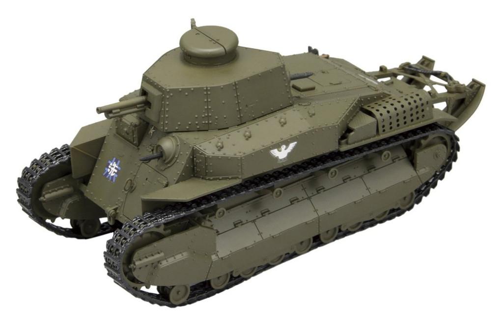 Fine Molds 41106 Girls & Panzer Ahiru-san Team Type 89 medium tank I-Go 1/35 Kit