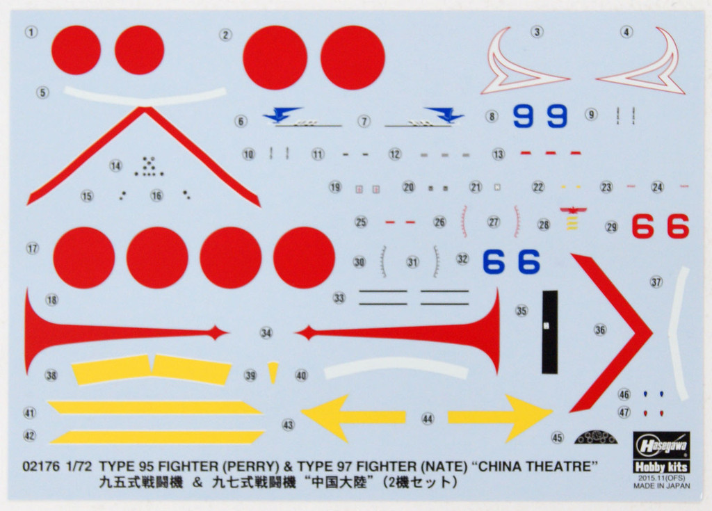Hasegawa 02176 Type 95 Fighter (Perry) & Type 97 Fighter (Nate) China Theatre 1/72 Scale Kit