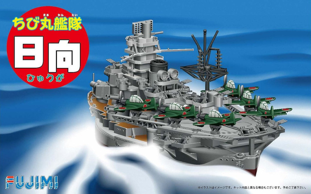 Fujimi TK14 Chibi-maru Kantai Fleet IJN Aircraft BattleShip Hyuga non-Scale Kit