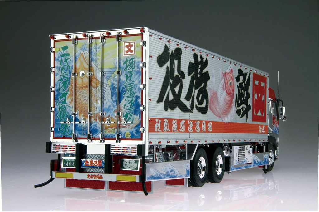 Aoshima 09888 Oshida Unsou NIDAIME KAKUBUNKANKOU 1/32 Scale Kit