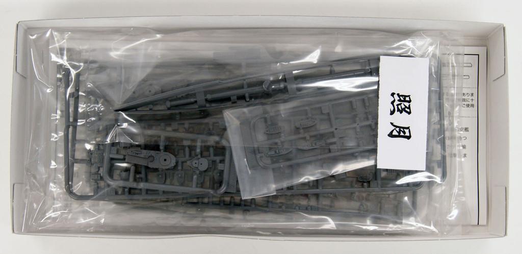 Fujimi TOKU-Easy 13 IJN Destroyer Akizuki & Teruzuki 1/700 Scale Kit