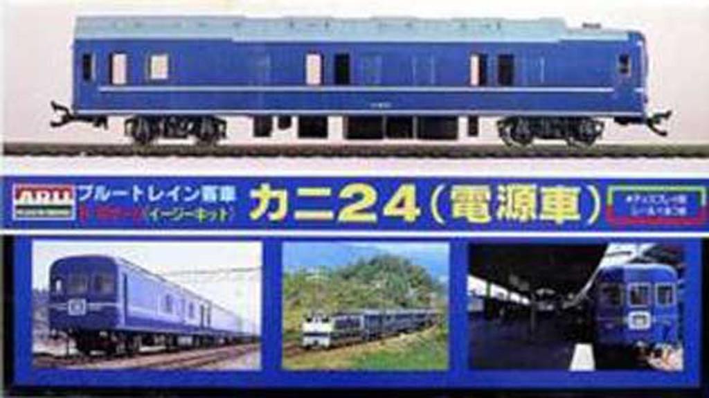 Arii 704011 Micro Ace HO Gauge Blue Train Series Kani 24 1/80 Scale Kit