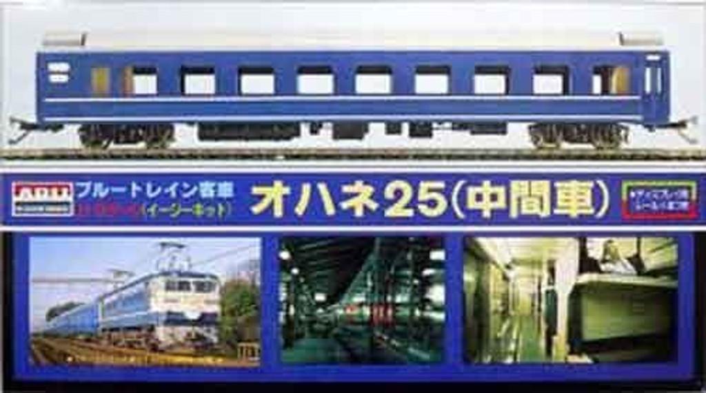 Arii 704035 Micro Ace HO Gauge Blue Train Series Ohane 25 1/80 Scale Kit