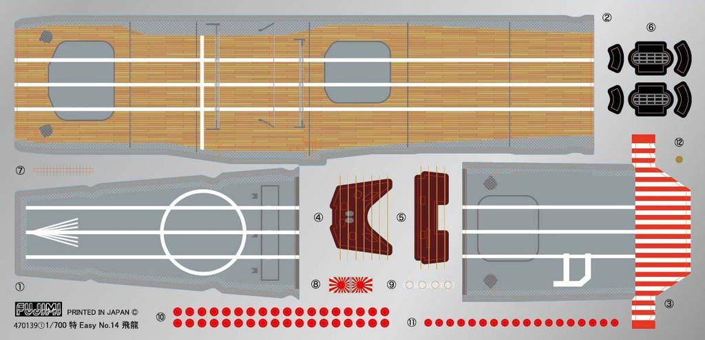 Fujimi TOKU-Easy 14 IJN Aircraft Carrier Hiryu 1/700 Scale Kit