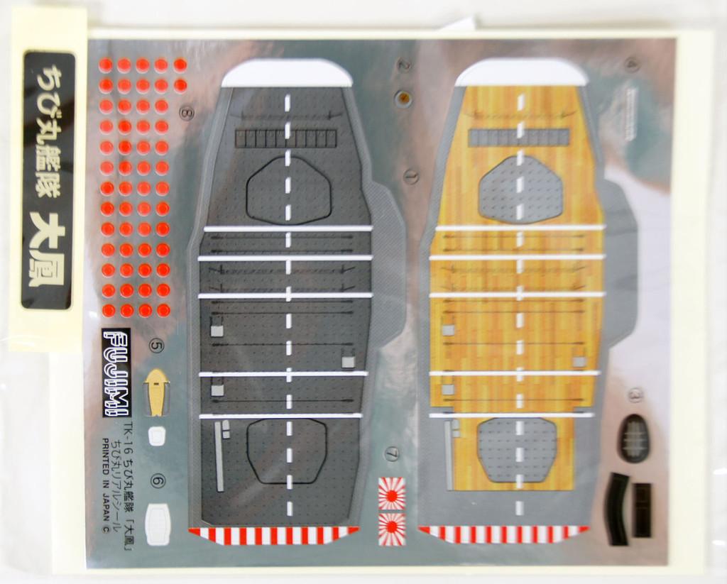 Fujimi TK16 Chibi-maru Kantai Fleet IJN Aircraft Carrier Taiho non-Scale Kit