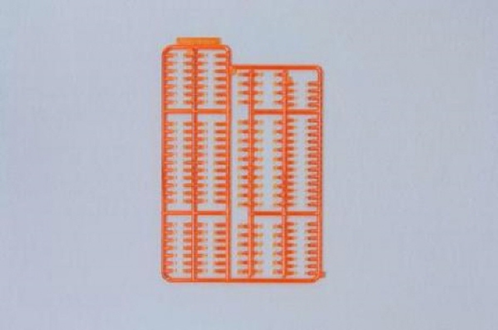 Fujimi KB04 Detail Up Parts Set for Track (Orange) 1/32 Scale Kit