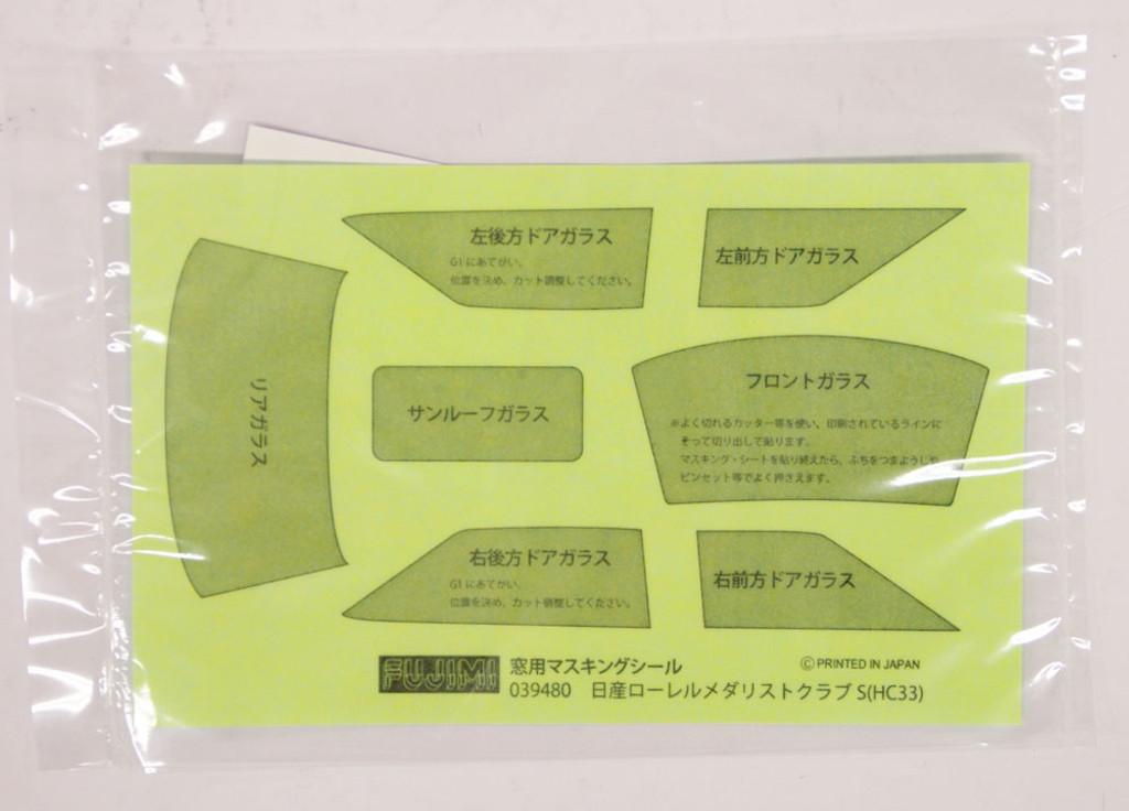 Fujimi ID-181 Nissan Laurel Medalist Club S HC33 1/24 Scale Kit