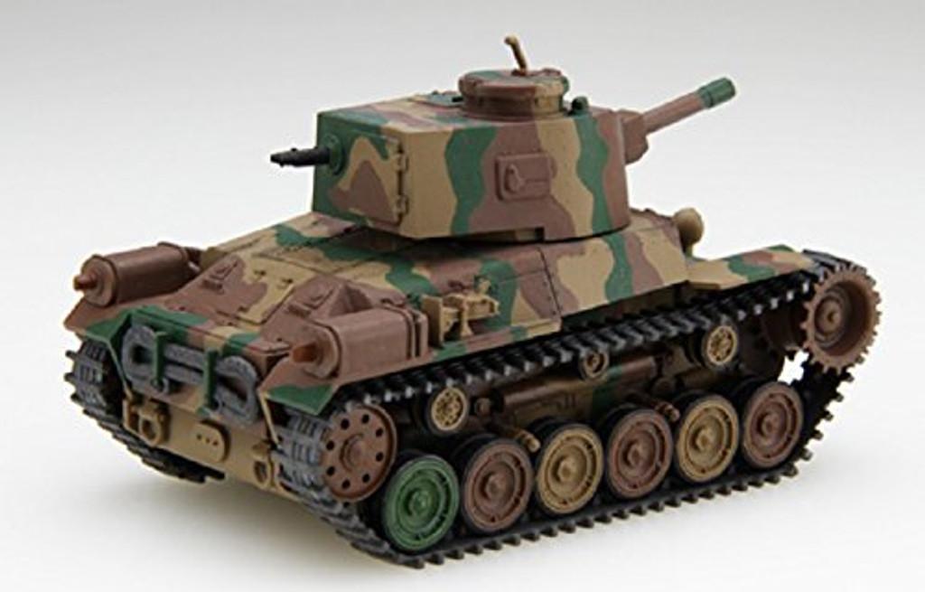 Fujimi TM4 Chibi-maru Military Japanese Medium Tank Type 97 Chi-ha non-Scale Kit