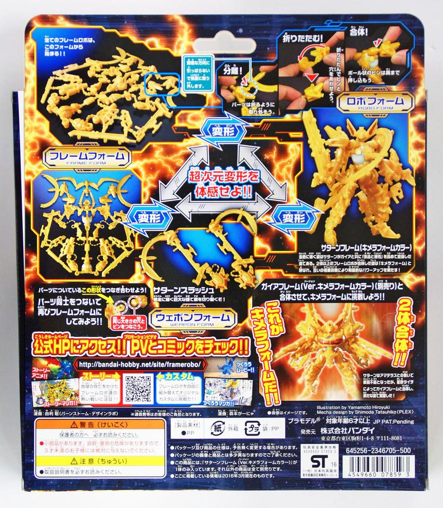 Bandai 078593 FRAMEROBO 04-CM SATURNFRAME (Ver. Chimera Form Color) Plastic Model Kit