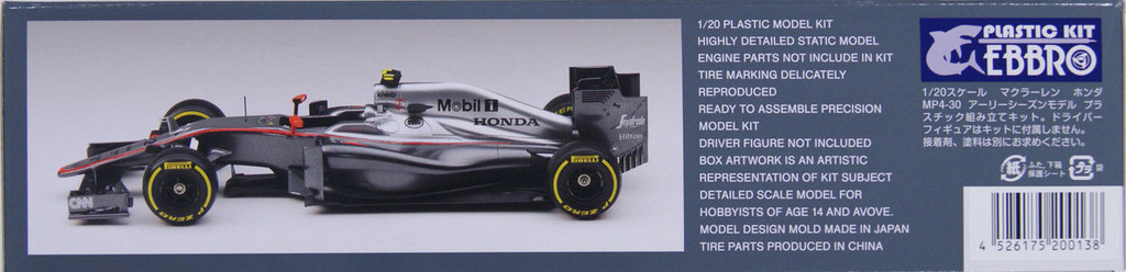 Ebbro 20013 Early Season McLAREN HONDA MP4-30 2015 1/20 Scale plastic model Kit