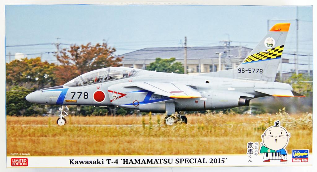 Hasegawa 07427 Kawasaki T-4 Hamamatsu Special 2015 Limited Edition 1/48 Scale Kit