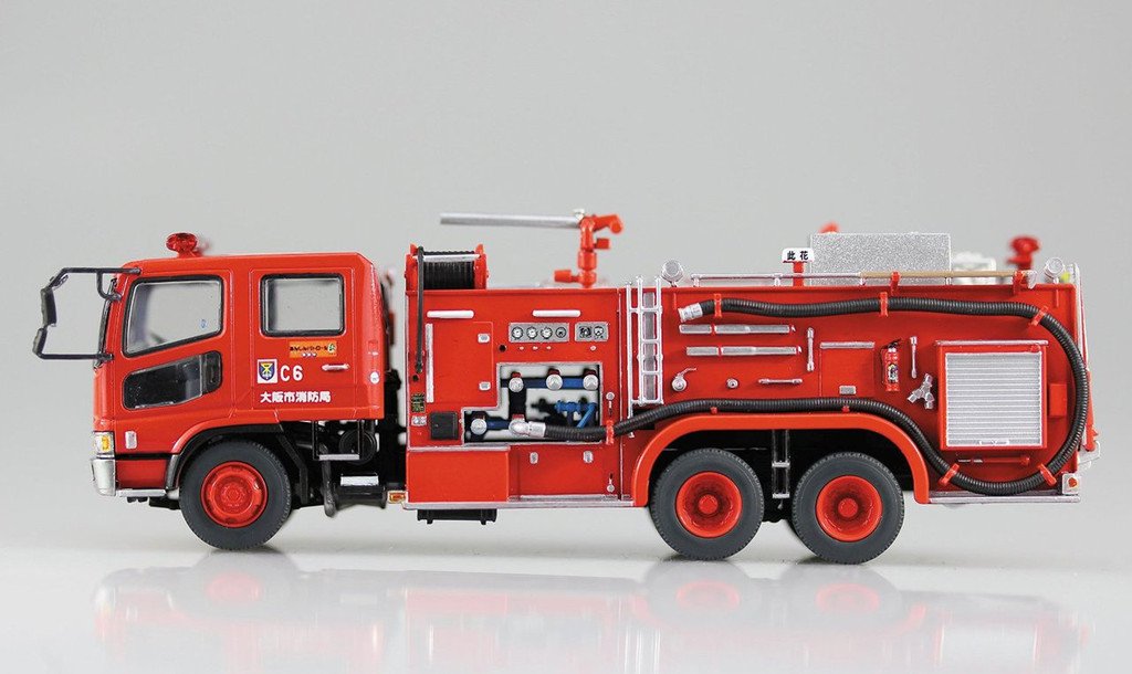 Aoshima 12062 Working Vehicle Series No.1 Chemical Fire Pumper Truck  1/72 Scale Kit