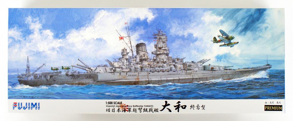 Fujimi 610108 Imperial Japanese Navy BattleShip Yamato Premium 1/500 Scale Kit