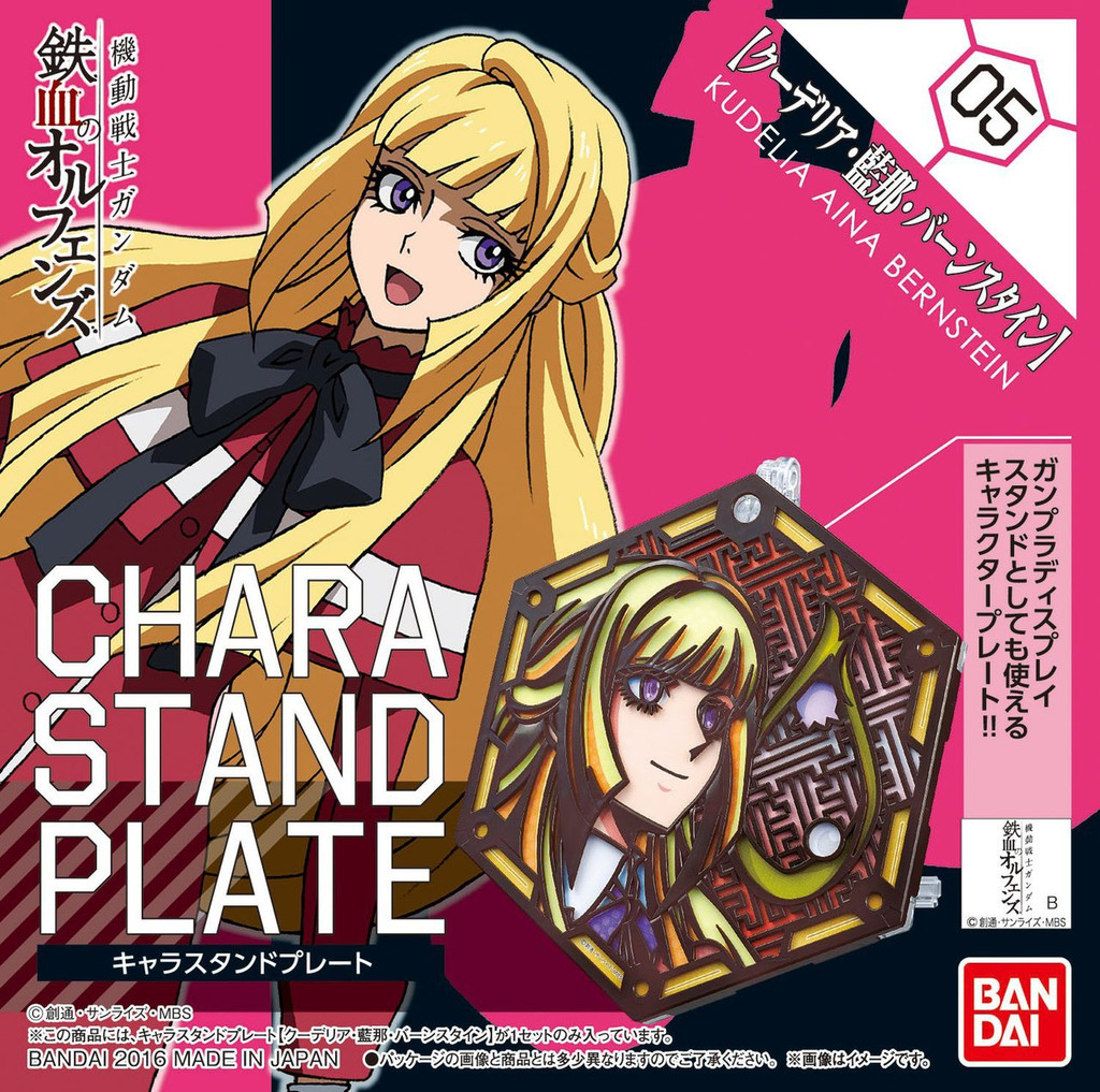 Bandai Iron-Blooded Orphans Character Stand Plate 05 KUDELIA AINA BERNSTEIN