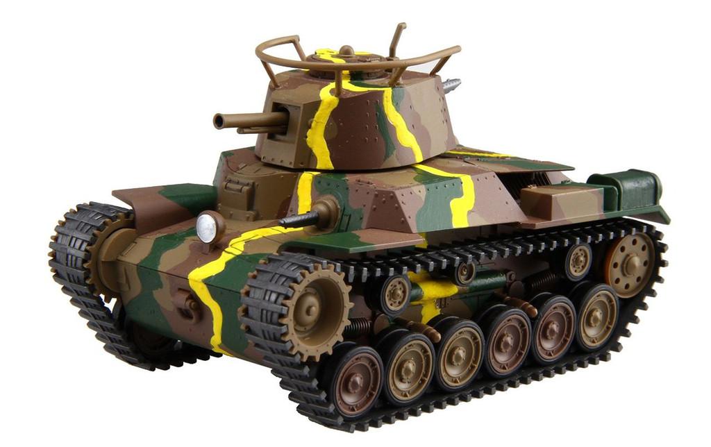 Fujimi TM5 Chibi-maru Military Type 97 tank Chi-Ha 57mm turret non-Scale Kit