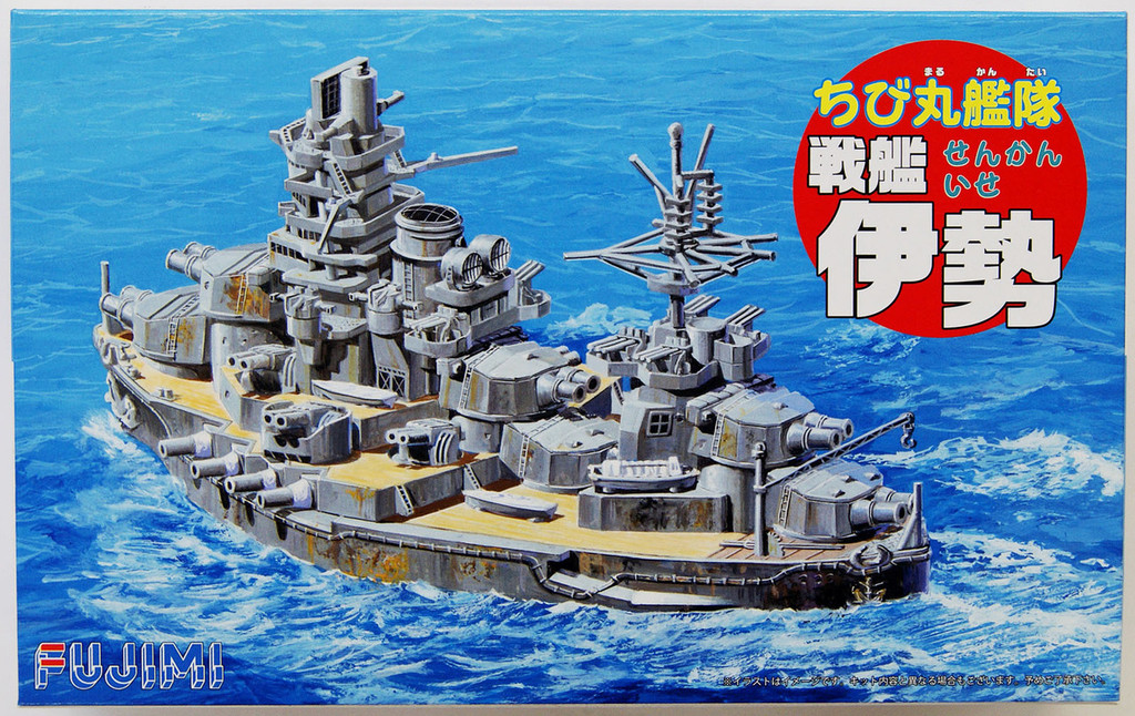 Fujimi TK19 Chibi-maru Kantai Fleet IJN BattleShip Ise non-Scale Kit