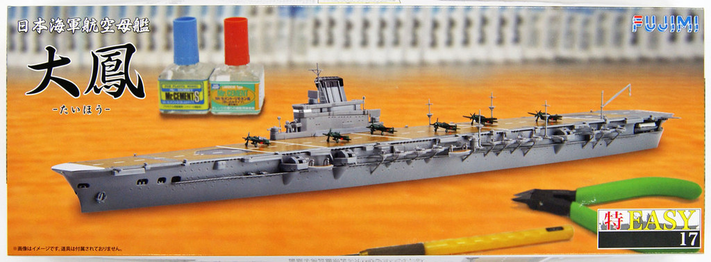 Fujimi TOKU-Easy 17 IJN Aircraft Carrier Taiho 1/700 Scale Kit 4968728470160