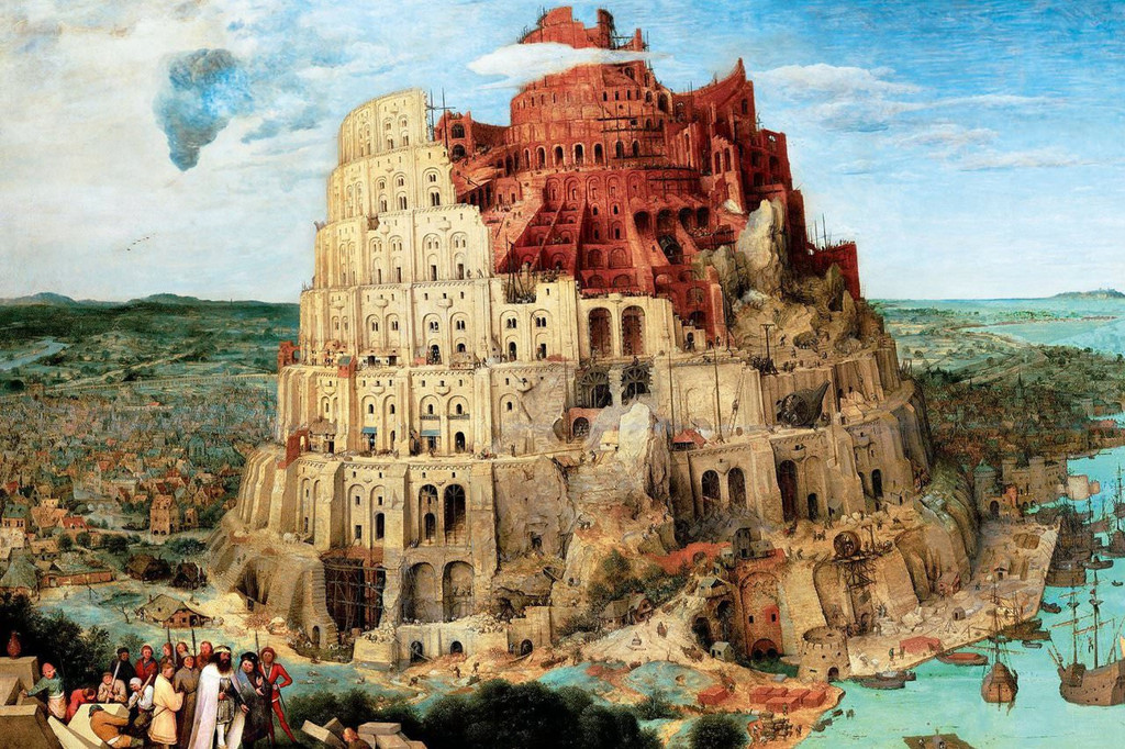 Epoch Jigsaw Puzzle 10-774 Tower of Babel (1000 Pieces)