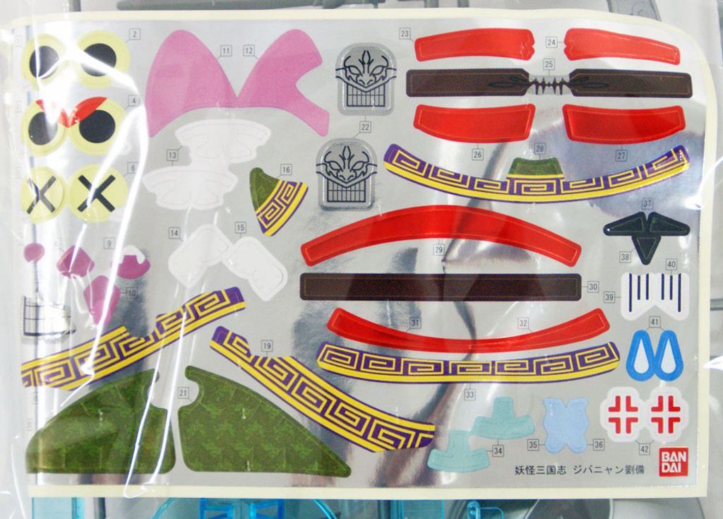 Bandai Yo-Kai Watch 075967 JIBANYAN LIUBEI Plastic Model Kit