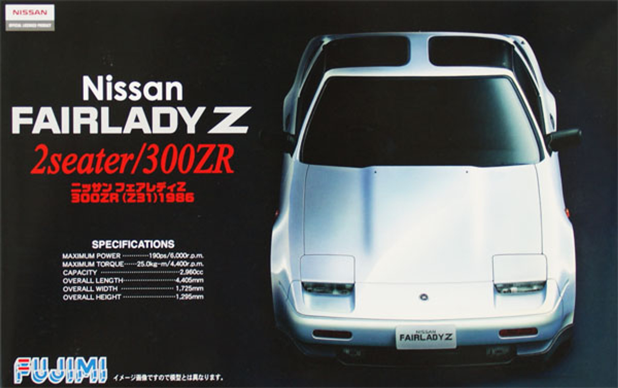 Image result for Fujimi Nissan fairlady z 2seater/300zr