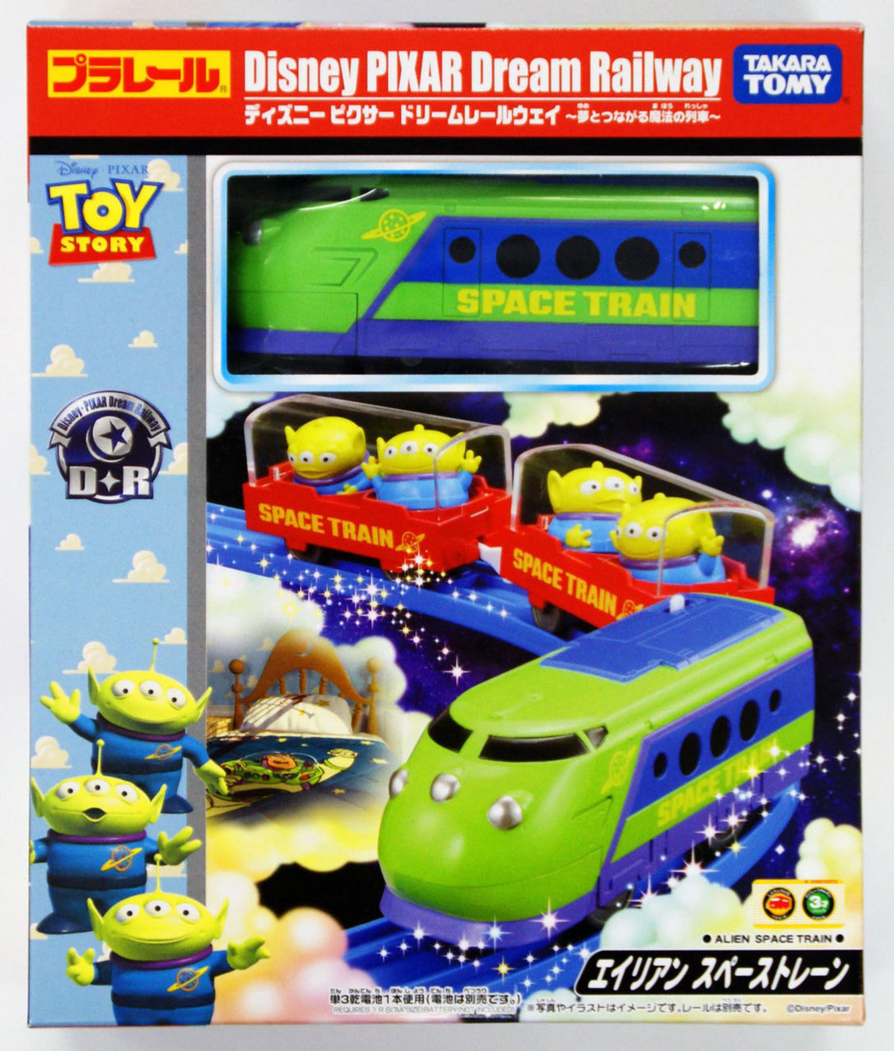 What dream railway 40