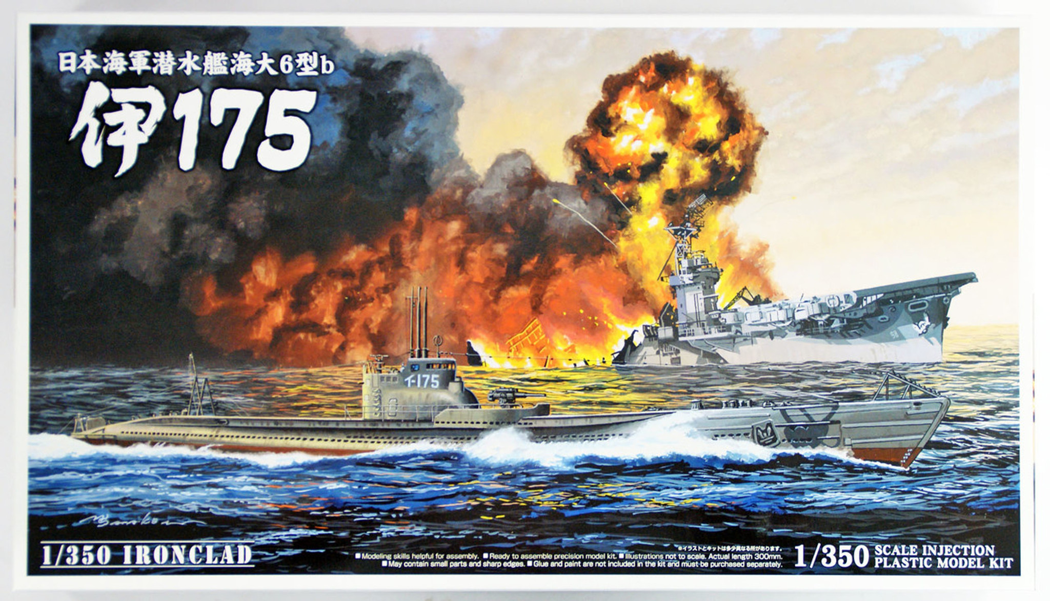 ... Aoshima Ironclad 10655 IJN Submarine Kaidai Type 6 I-175 1/350 scale  kit ...