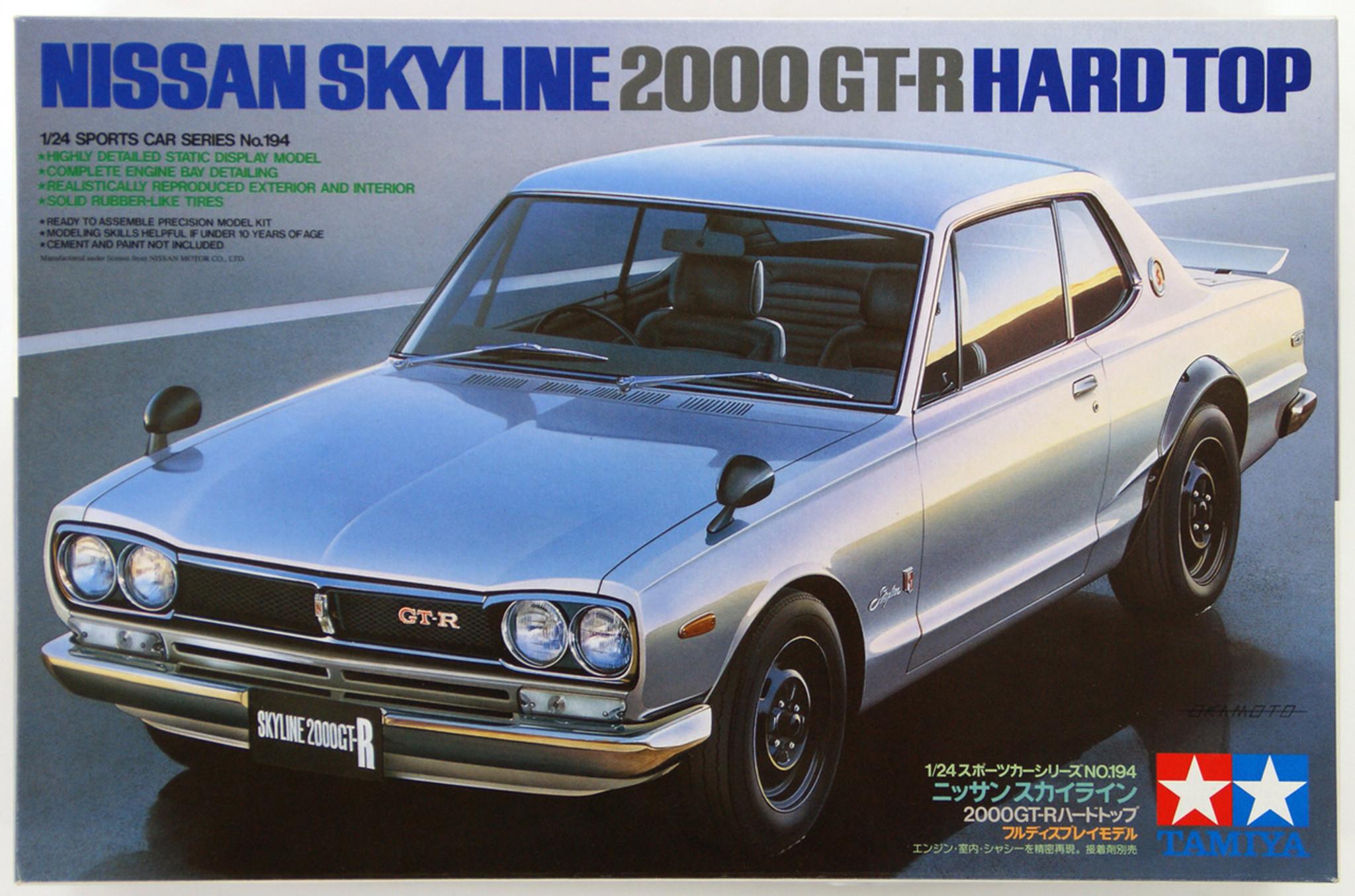 Image result for skyline 2000 gtr model kits