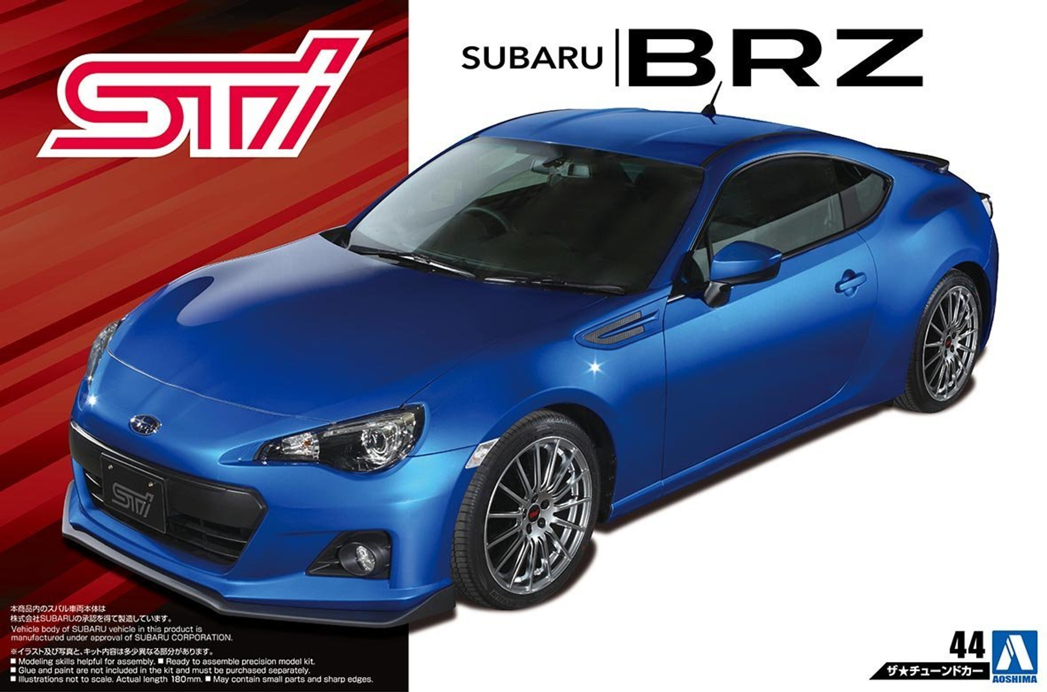 All Types brz sti parts : Aoshima 54536 STI ZC6 SUBARU BRZ '12 (SUBARU) 1   PlazaJapan