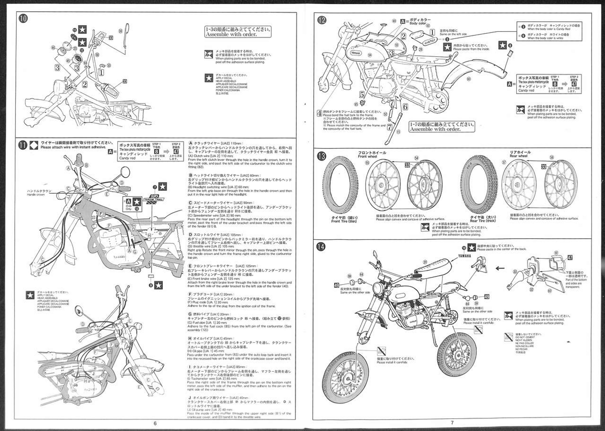 printable wiring diagram for 1994 ford ranger