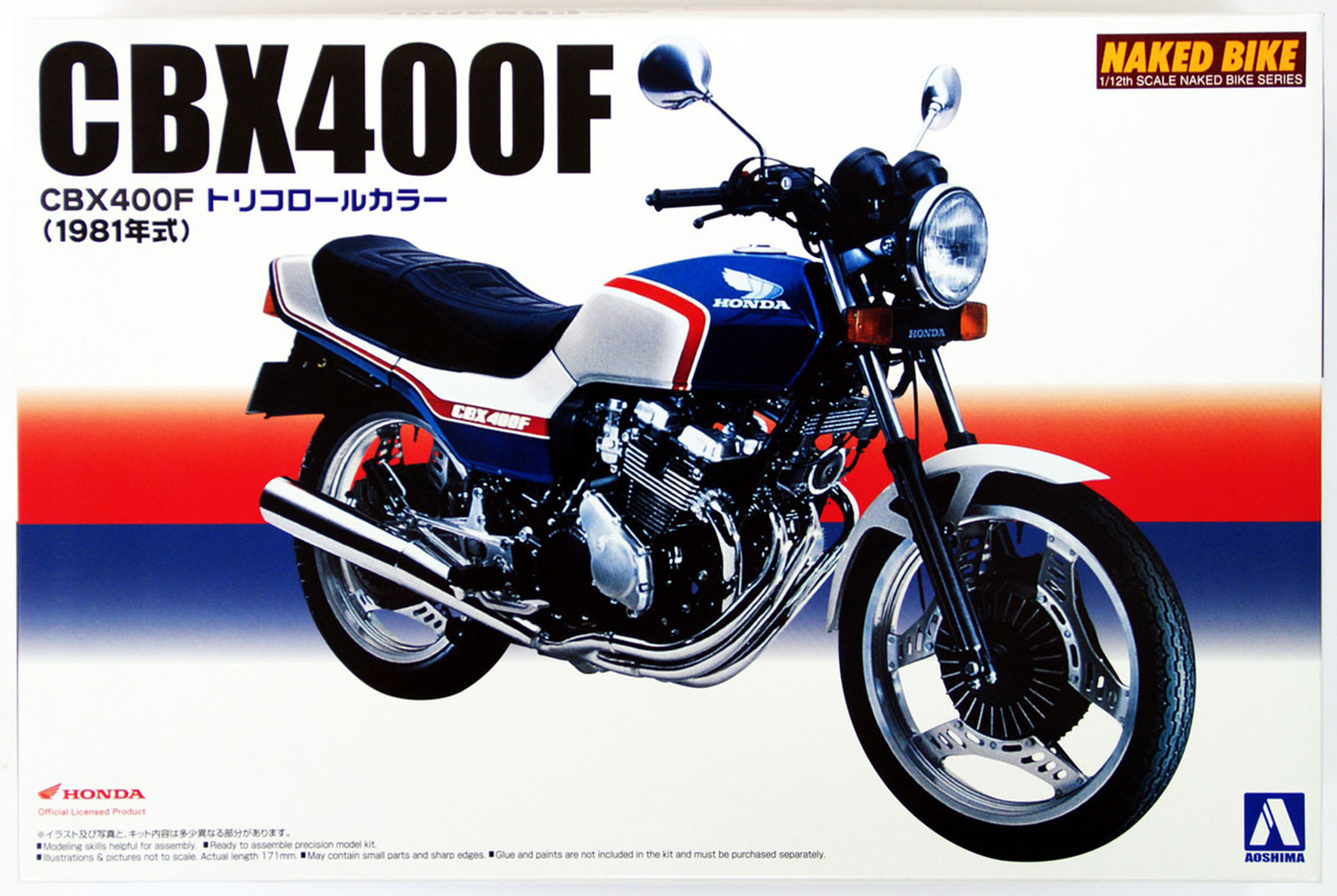 aoshima naked bike 28 41000 honda cbx400f tricolore 1 12. Black Bedroom Furniture Sets. Home Design Ideas
