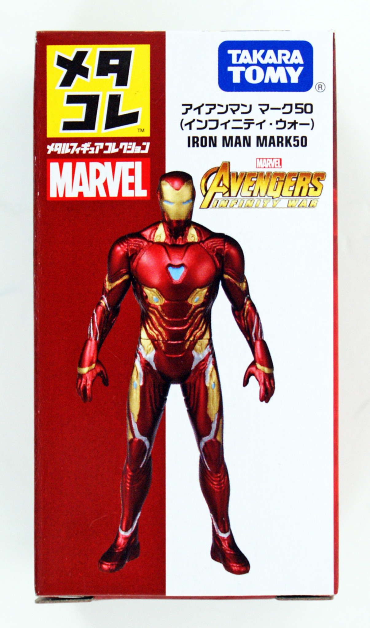 takara tomy marvel iron man mark 50 infinity wa | plazajapan