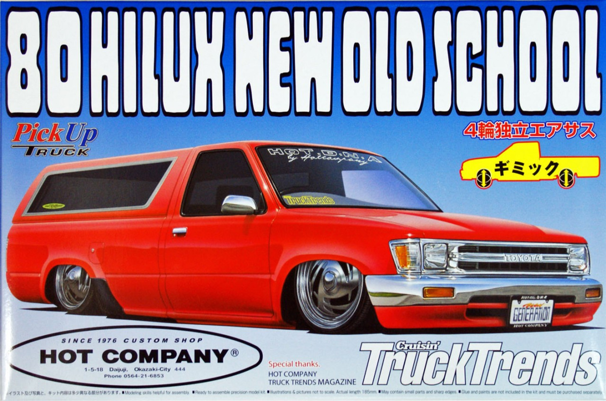 Aoshima 32794 Toyota Hilux 80 New Old School (Pick Up Truck) 1/24 ...