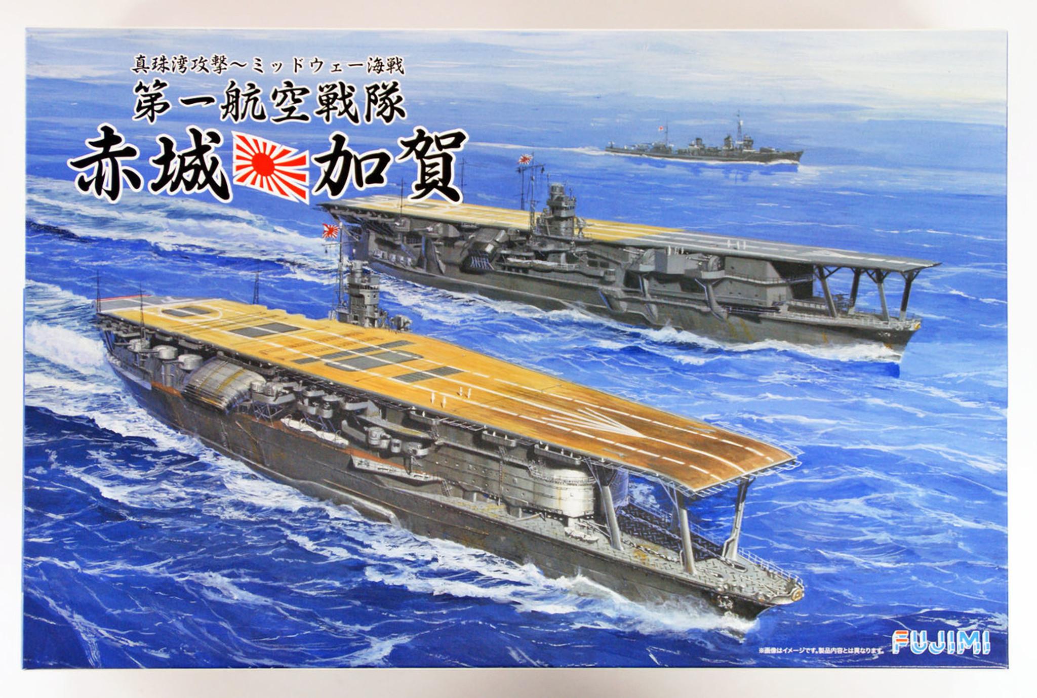 Fujimi TOKU SP20 IJN Imperial Japanese Navy Aircraft ...