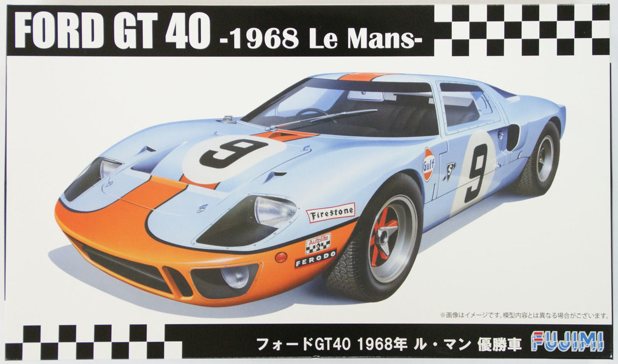 Fujimi Rs  Ford Gt  Le Mans   Scale Kit