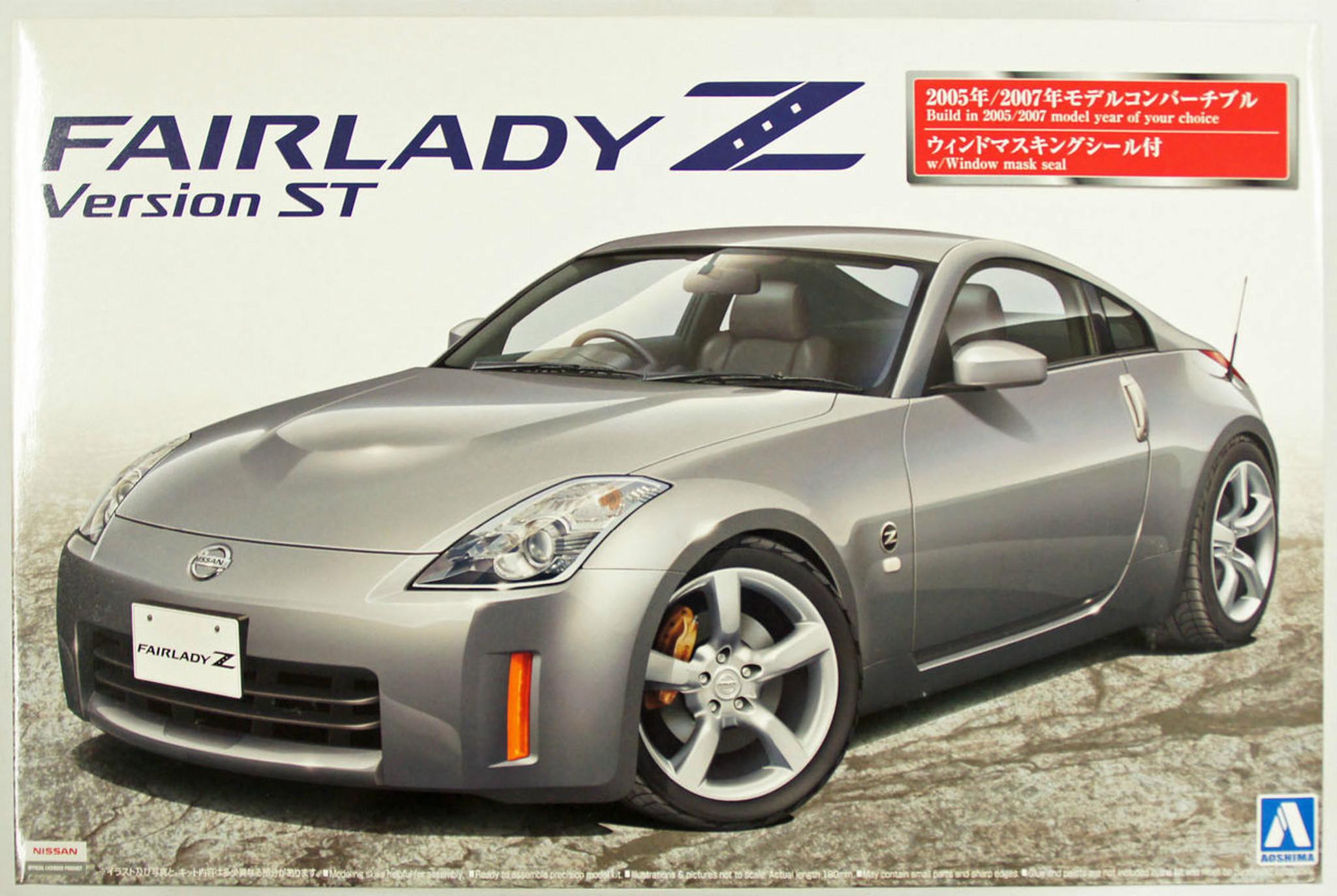 Nissan 350z Plastic Model Kit Recomended Car Tamiya 24254 1 24 Track Fairlady Aoshima 11966 Z Version St 2005 2007