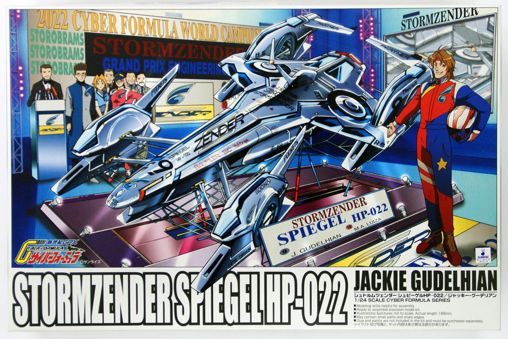 Aoshima 12314 Cyber Formula Stormzender Spiegel HP-022 Jackie ...