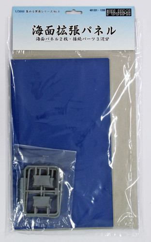 Fujimi Gunko 00 401331 Sea Surface Expansion Panel 1/3000 Scale