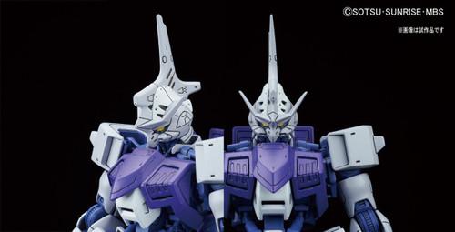 Bandai Iron-Blooded Orphans 075943 Gundam KIMARIS TROOPER 1/100 Scale Kit