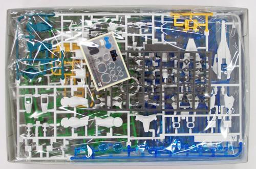 Bandai HG Build Fighters 049 Gundam OO SHIA QAN[T] 1/144 Scale Kit