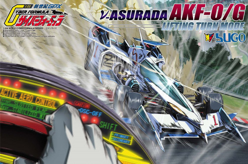 Aoshima 40256 Cyber Formula v-Asurada AKF-0/G Lifting Turn Mode 1/24 Scale Kit